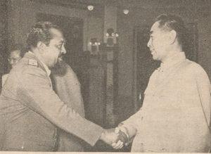 Missi Militer Indonesia ke Rakyat Republik Tiongkok